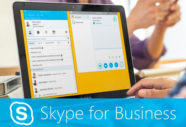 Внедрение телефонии на базе Microsoft Skype for Business 2015
