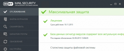 Релиз новой версии ESET Mail Security для почтовых серверов Microsoft Exchange
